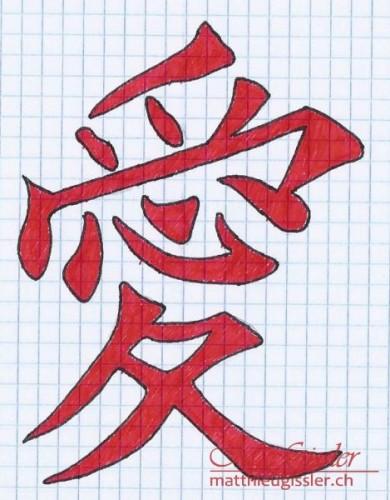 Liebe (symbol)